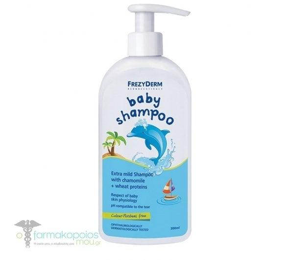 Frezyderm Baby Shampoo, 200ml + 100ml FREE