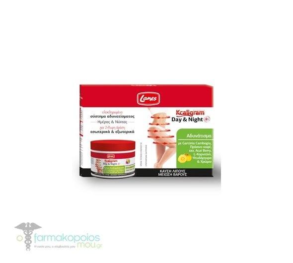 Lanes Kcaligram Day & Night Promo Pack Συμπλήρωμα Διατροφής & Gel Cream Αναδιαμόρφωσης Σιλουέτας, 60caps & 200ml