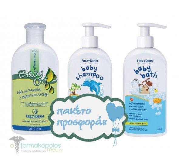 Frezyderm Baby ΠΑΚΕΤΟ με Baby Bath Απαλό Αφρόλουτρο Καθημερινής Χρήσης, 300ml, Baby Oil Ελαφρά Αρωματισμένο Μαλακτικό Λάδι Σώματος, 200ml & Baby Shampoo Απαλό Σαμπουάν Καθημερινής Χρήσης, 300ml