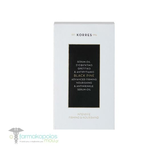 Korres Μαύρη Πεύκη Serum - Oil Συσφιγκτικό, Θρεπτικό & Αντιρυτιδικό Λάδι - Ορός Προσώπου, 30ml