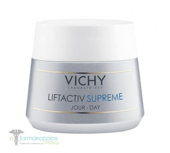 Vichy Liftactiv Supreme Limited Edition Αντιρυτιδική Κρέμα Προσώπου για Κανονική - Μικτή & Ευαίσθητη Επιδερμίδα, 75ml