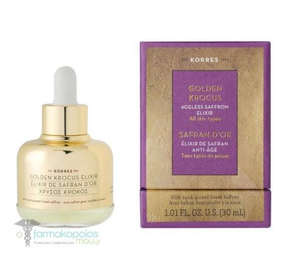 Korres Golden Krocus Ageless Saffron Elixir Serum, 30ml