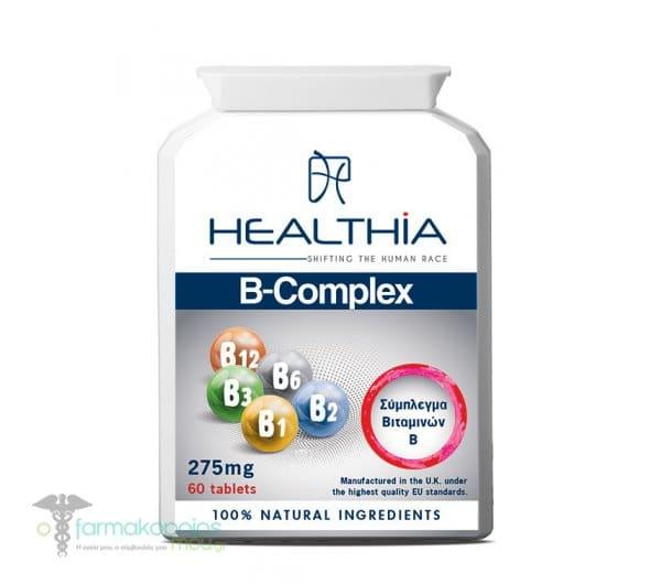 Healthia B-Complex Συμπλήρωμα Διατροφής με Σύμπλεγμα Βιταμινών Β, 60tabs