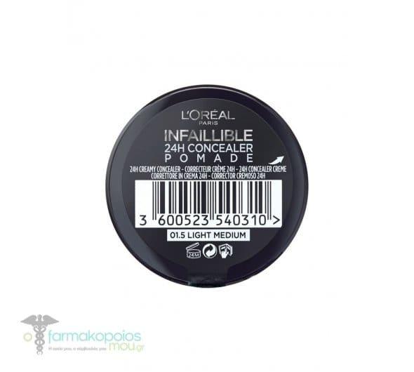 L'oreal Paris Infallible 24h Concealer Pomade Αδιάβροχο Κονσίλερ με Μεγάλη Διάρκεια, 15gr - 01.5 Light Medium