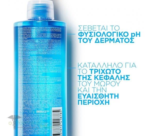 La Roche Posay Lipikar Gel Lavant, 400 ml