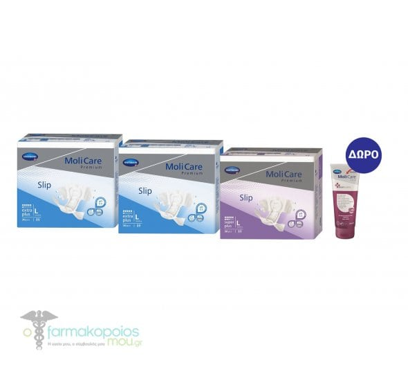 Hartmann Molicare Promo Integrated Package For Incontinence Size Large 3 1 Gift Pieces
