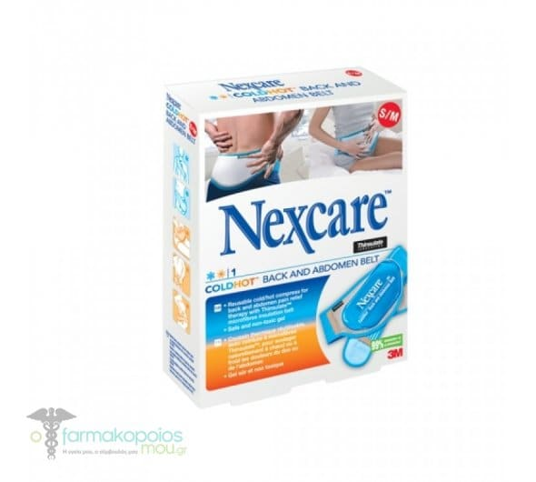 Nexcare ColdHot Back and Abdomen Belt, Κομπρέσσα 2 σε 1 (Παγοκύστη & Θερμοφόρα), σε μορφή ζελέ για τη φυσική θεραπεία ανακούφισης από τον πόνο, στην πλάτη & την κοιλιά, Μέγεθος S/M, 1 τμχ