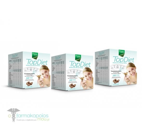 3 x Power Health Top Diet Υποκατάστατο Γεύματος για τον Έλεγχο του Σωματικού Βάρους με Γεύση Μόκα, 3 x (10 x 35gr)