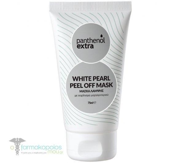 Panthenol Extra GIFT White Pearl Peel Off Mask, 75ml
