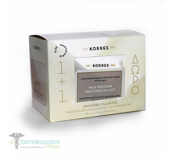Korres Milk Proteins Cleansing & Make-Up Removing Wipes, 2x 25 wipes