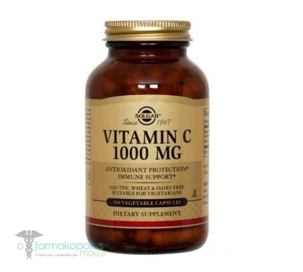 Solgar Vitamin C 1000mg,100caps