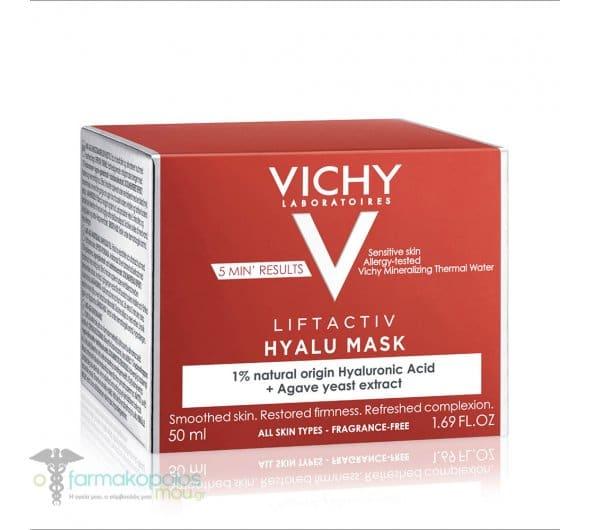 Vichy Liftactiv Hyalu Masque Μάσκα - Κρέμα Προσώπου με Υαλουρονικό Οξύ, 50ml