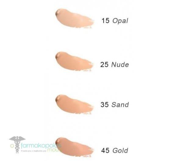Korres Morello Creamy Lipstick 04 Honey Nude 3.5gr