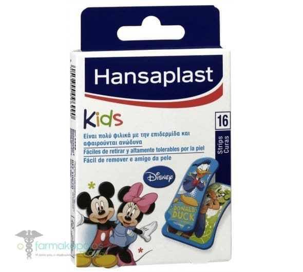 Hansaplast Kids Mickey & Friends Strips, 16 stips