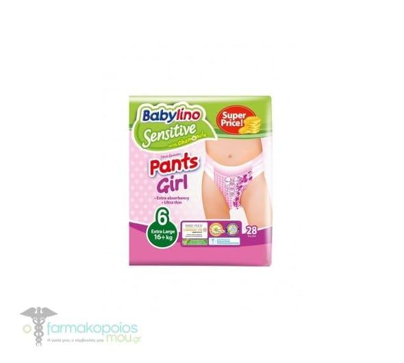 Babylino Pants Girl Extra Large Νο.6 (16+ kg) Απορροφητικές & Πιστοποιημένα Φιλικές Παιδικές Πάνες Βρακάκι, 28τμχ