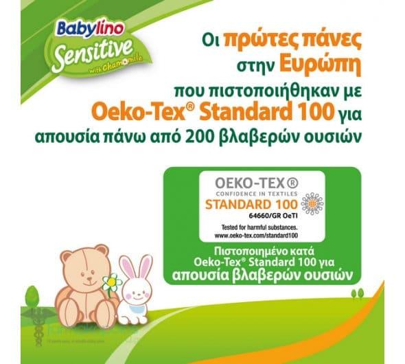 Babylino Pants Boy x6 Extra Large Νο.6 (16+ kg), 90 pcs
