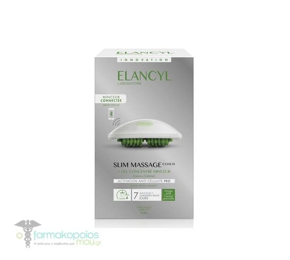 2cae0d5f8cd Elancyl Slim Massage Coach & Gant Slimming Concentrate Gel  Anti-Cellulite, ...