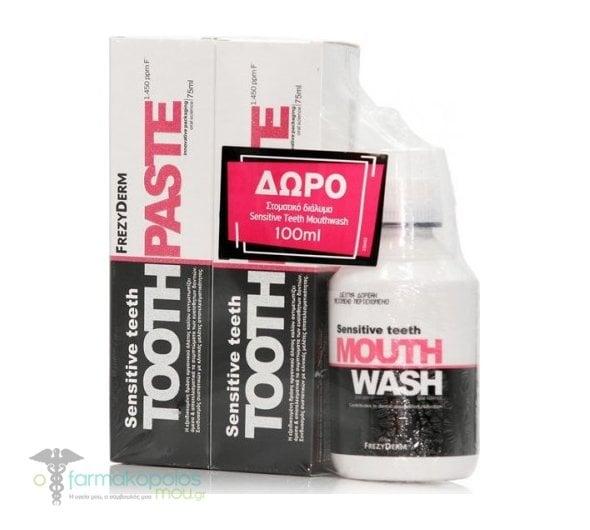 Frezyderm ΠΑΚΕΤΟ με Sensitive Teeth Toothpaste, 2x 75ml & FREE Sensitive Teeth Mouthwash, 100ml