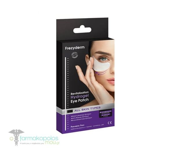 Frezyderm Revitalization Hydrogel Eye Patch Αναζωογονητική Μάσκα Ματιών Υδρογέλης, 4 ζεύγη