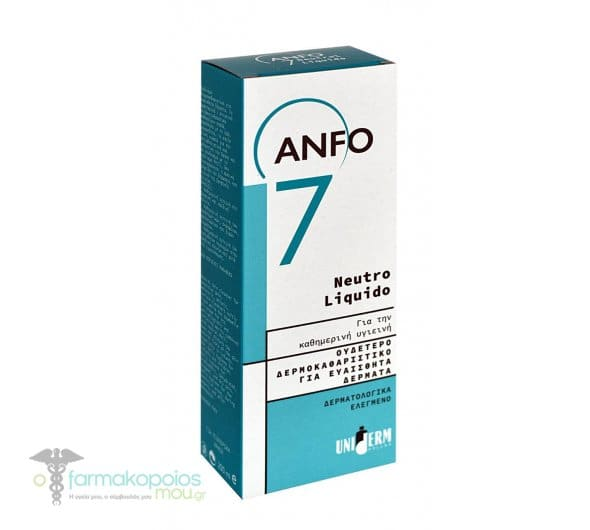 Anfo 7 Neutro Liquido Ουδέτερο Δερμοκαθαριστικό για Ευαίσθητα Δέρματα, 200ml