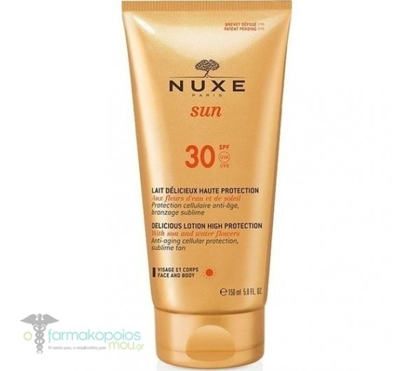 Nuxe Sun Delicious Lotion High Protection SPF30 (-20% ΣΤΗΝ ΑΡΧΙΚΗ ΤΙΜΗ) Αντηλιακό Γαλάκτωμα Υψηλής Προστασίας για Πρόσωπο & Σώμα, 150ml