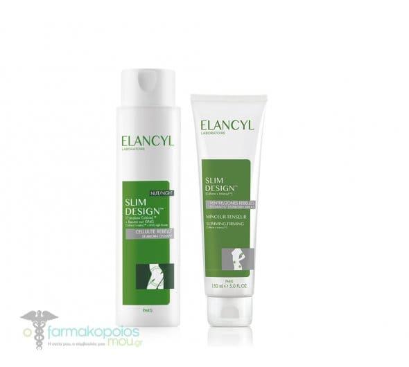 Elancyl PROMO with Slim Design Minceur - Tenseur Slimming Serum, 150ml & TOGETHER Slim Design Νight Slimming Serum, 200ml