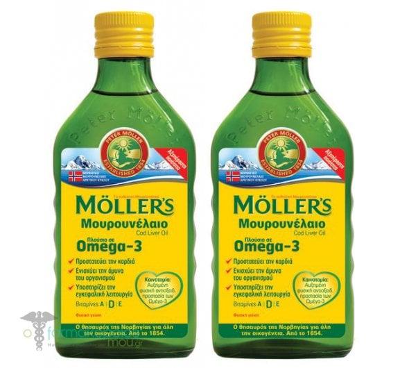 2 x Moller's Cod Liver Oil Natural in liquid form in Classic Flavor of Cod Liver Oil, 2 x 250ml