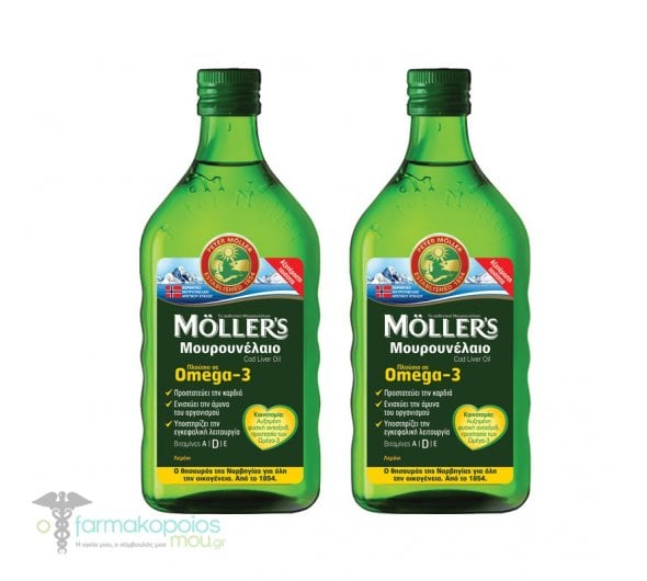 2 x Moller's Cod Liver Oil Lemon in liquid form with Lemon flavor, 2 x 250ml