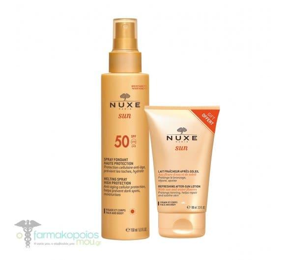 Nuxe Sun Promo Melting Spray SPF50 High Protection Αντιηλιακό Γαλάκτωμα Υψηλής Προστασίας για Πρόσωπο & Σώμα, 150ml & ΔΩΡΟ Refreshing After Sun Lotion, Λοσιόν για μετά τον Ήλιο για Πρόσωπο & Σώμα, 100ml