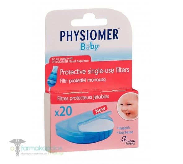 Physiomer Ανταλλακτικά Φίλτρα Ρινικού Αποφρακτήρα για Βρέφη, 20 τεμάχια