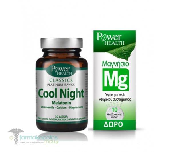 Power Health Classics Platinum Cool Night Φυσική Φόρμουλα κατά της Αϋπνίας, 30 caps & ΔΩΡΟ Magnesium 220mg Αναβράζων Μαγνήσιο, 10 eff.tabs