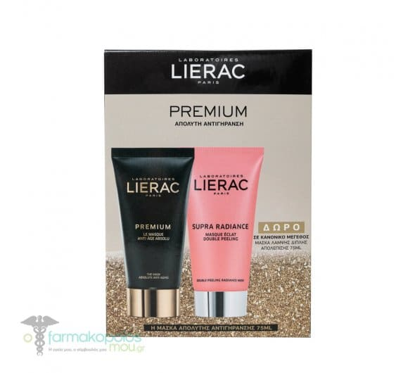 Lierac PROMO Premium Le Masque The Supreme Mask Absolute Anti-Aging, 75ml & YOUR GIFT Supra Radiance Double Peeling Face Mask, 75ml
