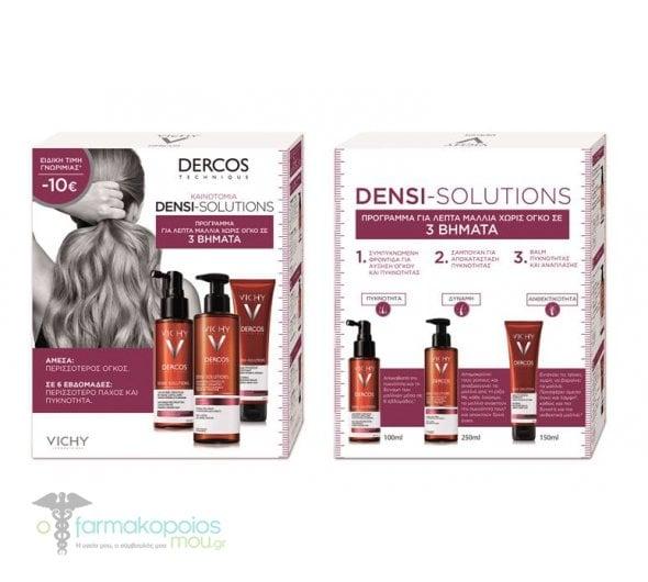 Vichy Dercos Densi-Solutions PROMO -10€ με Regenerating Thickening Balm Conditioner, 150ml, Hair Mass Creator Concetrated Care Φροντίδα για αποδυναμωμένα μαλλιά, 100ml & Shampoo Σαμπουάν Πύκνωσης για αδύναμα & λεπτά μαλλιά, 250ml