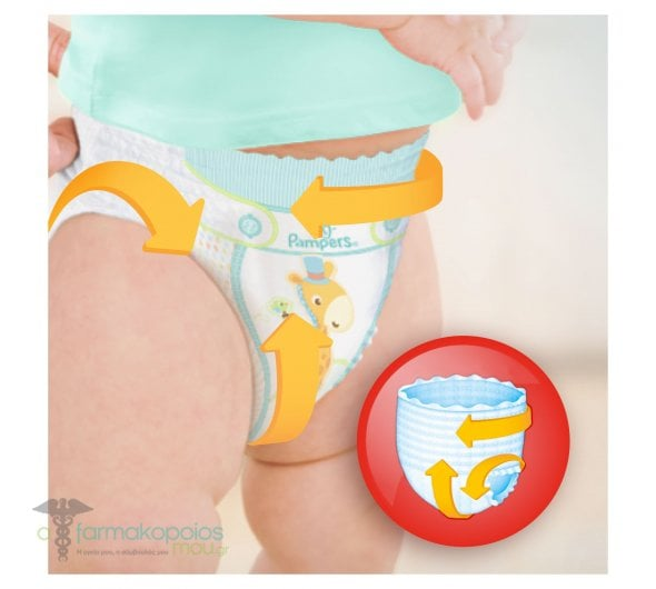 Pampers PantsCarry Pack No.6(Extra Large) 16+kg Nappy Pants, 14 pcs
