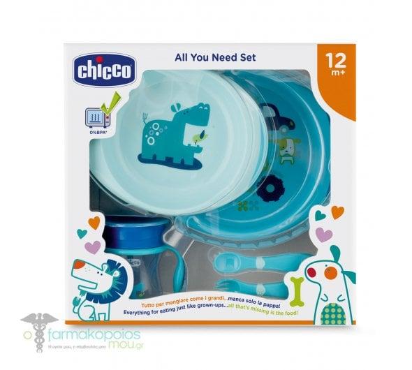 Chicco Chicco All You Need Set Σετ Φαγητού για 12m+ σε Μπλε χρώμα, 5τμχ