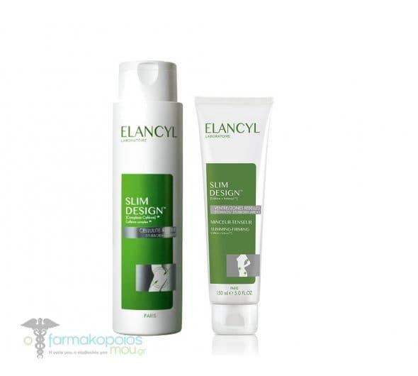 Elancyl PROMO with Slim Design Minceur - Tenseur Slimming Serum, 150ml & TOGETHER Slim Design Body Cream to Treat Cellulite, 200ml