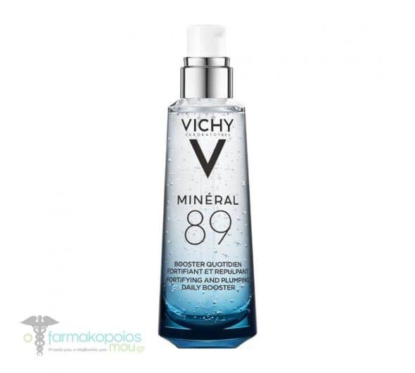 Vichy Mineral 89 SUMMER SIZE Ενυδατική Κρέμα Προσώπου, 75ml