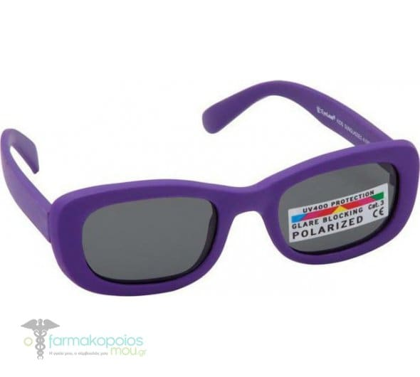ba66a985bb Vitorgan Eyelead Polarized Κ1002 Baby   Kids Rubber Sunglasses Purple Color  2-7 years old