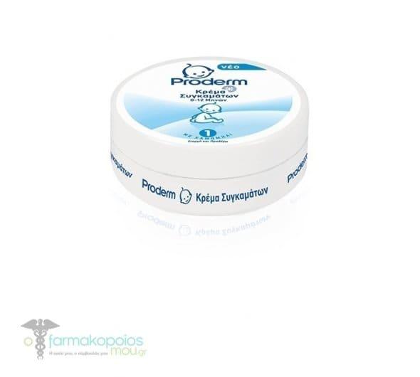Proderm Ενυδατική Κρέμα Συγκαμάτων No 1 Ειδικά Σχεδιασμένη για Βρέφη ... baf1fa748e9