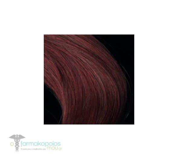 Apivita Nature's Hair Color PROMO -20%  Βαφή μαλλιών για 100% Κάλυψη, Απόχρωση  4.20 - Βιολετί, 50ml