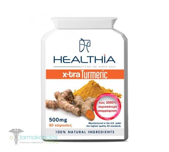 Healthia X-tra Turmeric 500mg Συμπλήρωμα Διατροφής με Κουρκούμη, 60 caps