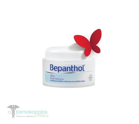 Bepanthol Ultra Anti-Aging Face Cream, 50 ml
