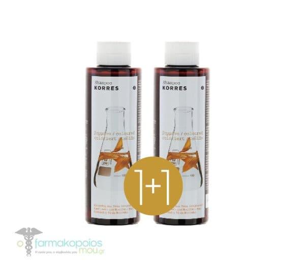 2 x Korres Σαμπουάν για Βαμμένα Μαλλιά, με Ηλίανθο & Τσάι του Βουνού (1+1 ΔΩΡΟ), 2 x 250ml