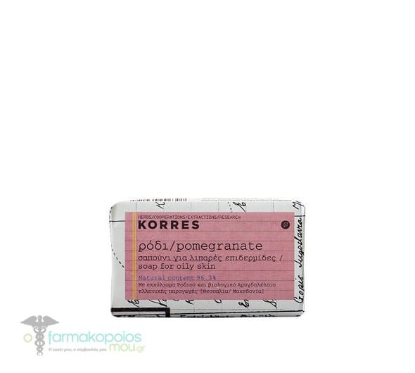 Korres Pomegranate Soap for Oily Skin,125gr