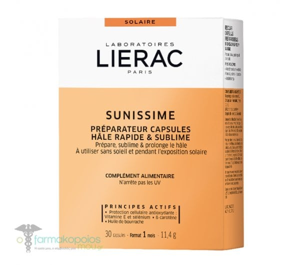 Lierac Sunissime Capsules Bronzage Κάψουλες Μαυρίσματος, 30 caps