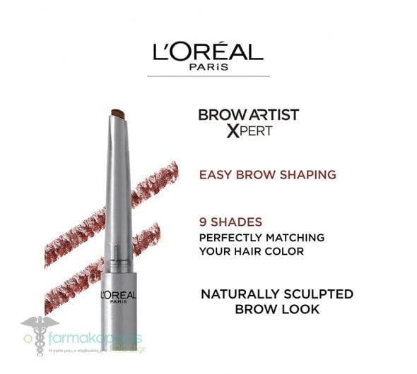 L'oreal Paris Brow Artist Xpert Μηχανικό Μολύβι φρυδιών, 1τμχ - 105 BRUNETTE