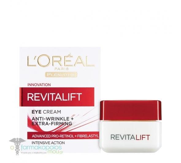 L'oreal Paris Revitalift Ενυδατική Κρέμα Ματιών, 15ml