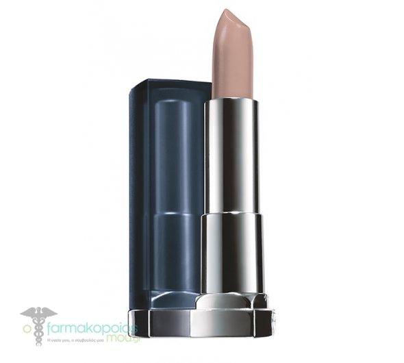 Maybelline Sensational Matte Lipstick Ματ Κραγιόν, 4.4gr - 981 Rebel Nude