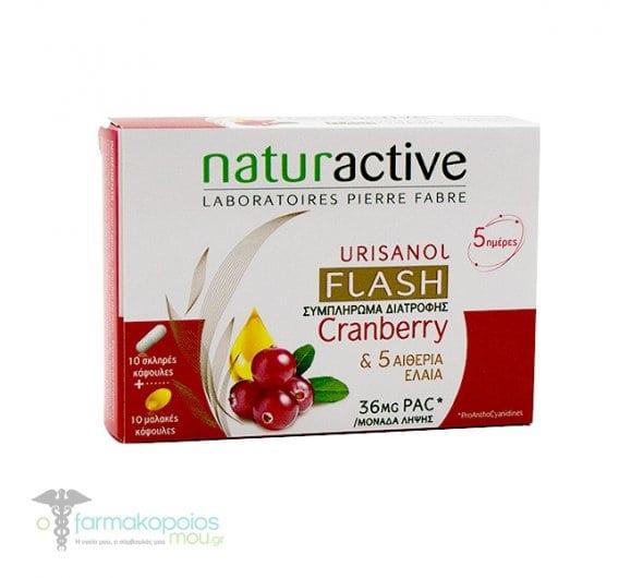 Naturactive Urisanol Cranberry Flash