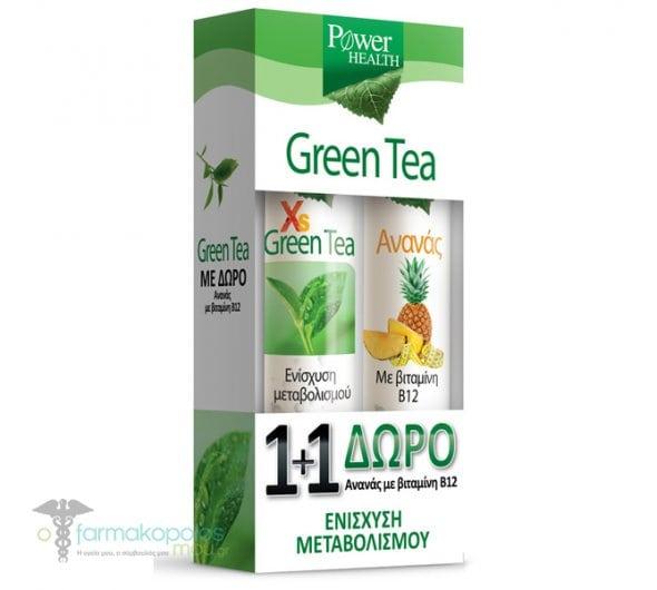 Power of Nature 1+1 ΔΩΡΟ με Green Tea για τη Φυσική Αύξηση του Μεταβολισμού 20 Αναβράζοντα Δισκία & ΔΩΡΟ Ανανάς με Βιταμίνη Β12 20 Αναβράζοντα Δισκία